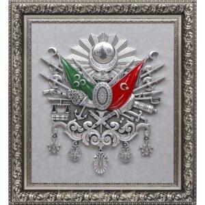 100x115cm Dev, Mega Büyük Boy 1. sınıf Lüks Orijinal Osmanlı Devlet Arması, Tuğrası Deri Tablo Osmanlı Tabloları