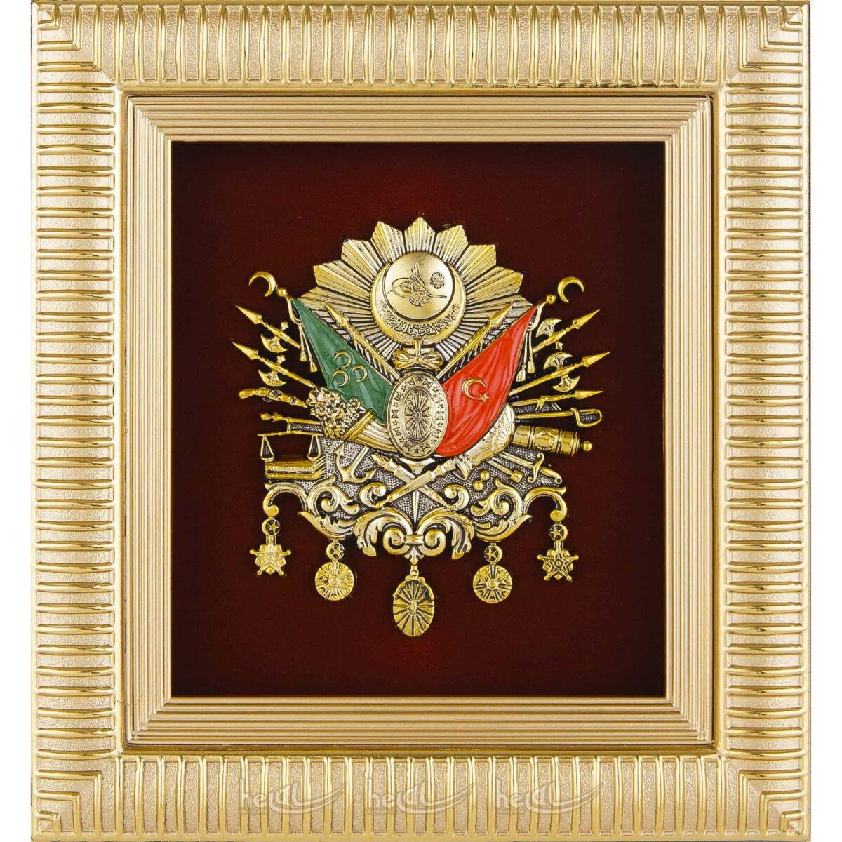 18x20cm Osmanlı Devlet Arması Masa Üstü ve Duvara Çerçeveli Mini Tablo Osmanlı Armaları