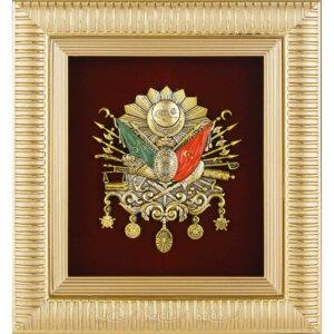 18x20cm Osmanlı Devlet Arması Masa Üstü ve Duvara Çerçeveli Mini Tablo 18x20cm Osmanlı Devlet Arması Masa Üstü ve Duvara Çerçeveli Mini Tablo