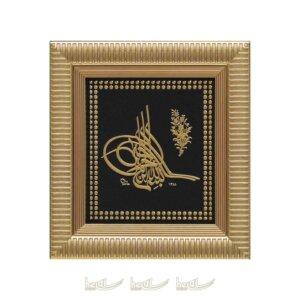 18x20cm Osmanlı Besmele Tuğrası Masa Üstü ve Duvara Çerçeveli Mini Tablo 18x20cm Osmanlı Besmele Tuğrası Masa Üstü ve Duvara Çerçeveli Mini Tablo