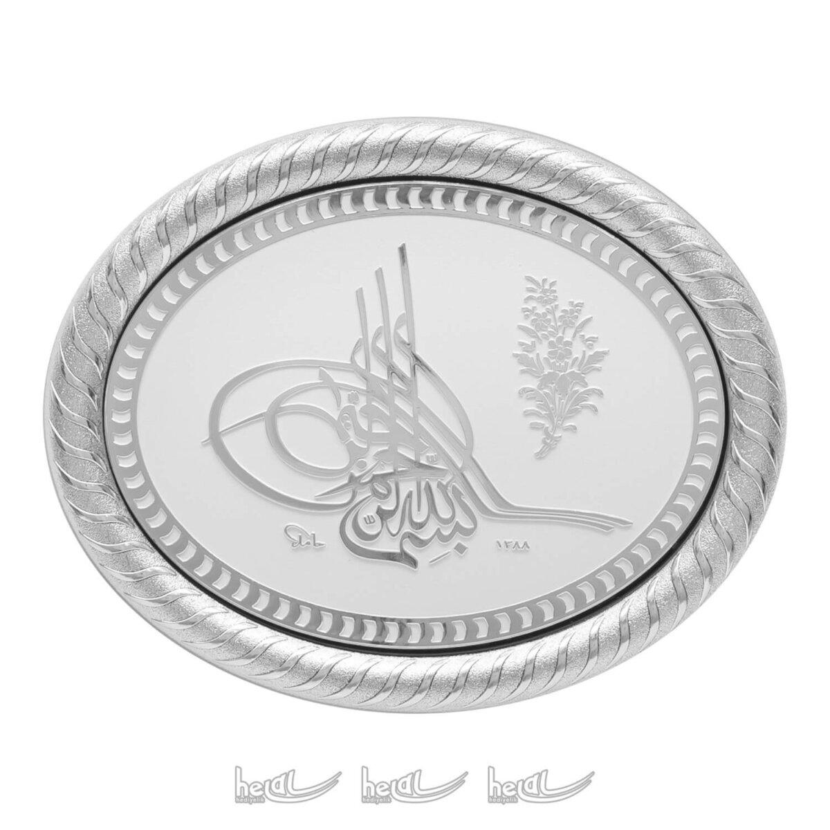 19x24cm Osmanlı Besmele Tuğrası Kabartmalı Duvar Panosu Osmanlı Tabloları