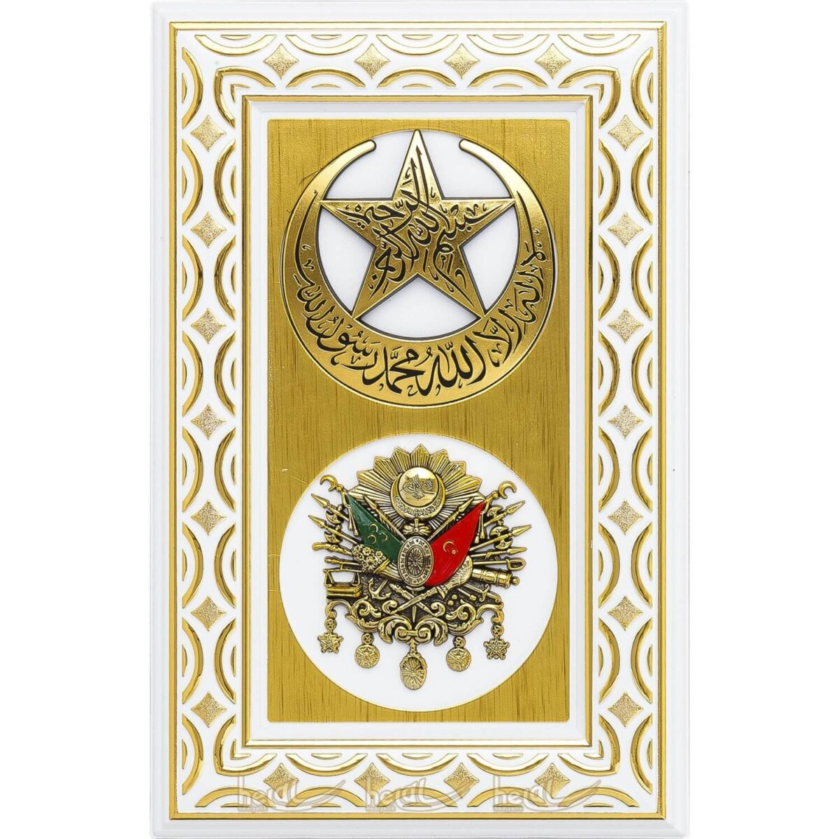 22x34cm Hilalli Ay yıldız – Osmanlı Devlet Arması Ahşap Görünümlü Duvar Panosu Osmanlı Tabloları