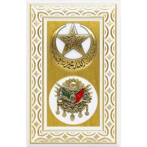 22x34cm Hilalli Ay yıldız – Osmanlı Devlet Arması Ahşap Görünümlü Duvar Panosu 22x34cm Hilalli Ay yıldız – Osmanlı Devlet Arması Ahşap Görünümlü Duvar Panosu