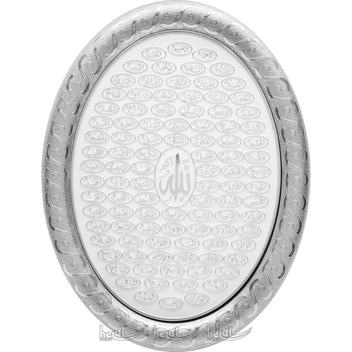 23x30cm Esmaül Hüsna Kabartmalı Oval Duvar Panosu Ayetli Ürünler