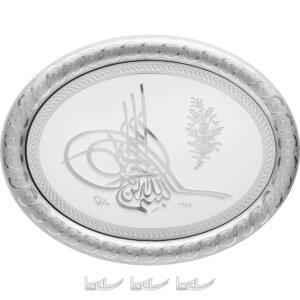 24x31cm Osmanlı Besmele Tuğrası Osmanlı Motifli Modern Lüks Duvar Panosu Osmanlı Tabloları