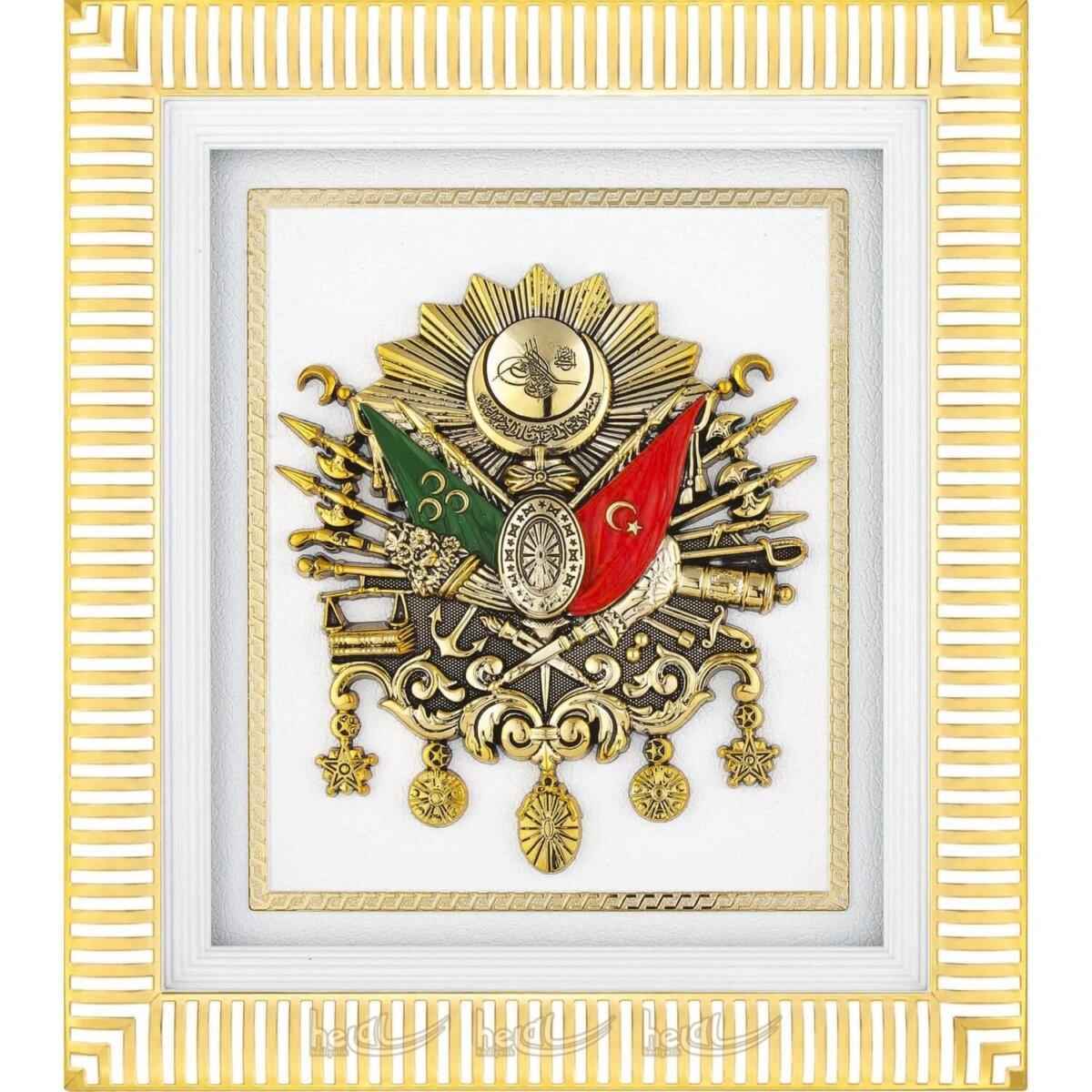 29x33cm Osmanlı Devlet Arması  Masa Üstü ve Duvara Çerçeveli Tablo Osmanlı Armaları