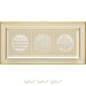 30x60cm Ayetel Kürsi-Nazar Duası- Esmaül Hüsna 3′ lü Ayet Çerçeve Tablo 30x60cm Ayetel Kürsi-Nazar Duası- Esmaül Hüsna 3′ lü Ayet Çerçeve Tablo