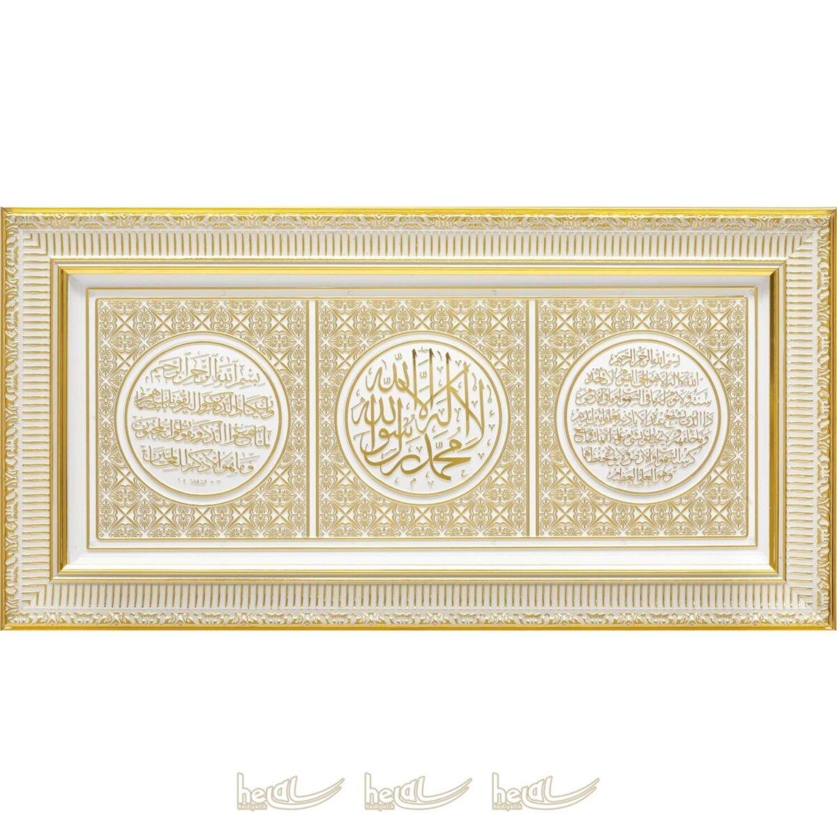 30x60cm Ayetel Kürsi-Nazar Duası- Kelimei Tevhid 3′ lü Ayet Çerçeve Tablo Ayetli Tablolar