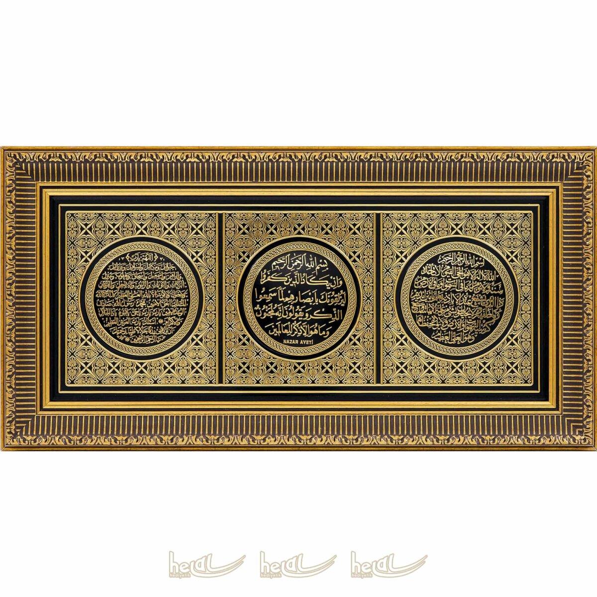 30x60cm Ayetel Kürsi-Nazar- Bereket( Karınca) Duası 3′ lü Ayet Çerçeve Tablo 30x60cm Ayetel Kürsi-Nazar- Bereket( Karınca) Duası 3′ lü Ayet Çerçeve Tablo