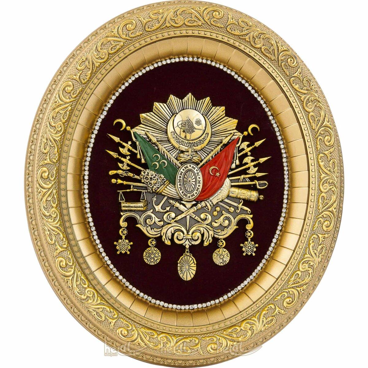 32x37cm Osmanlı Devlet Arması Oval Masa Üstü ve Duvara Çerçeveli Tablo Osmanlı Armaları