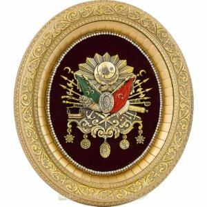36x56cm Hilal (Ay) Yıldız – Osmanlı Devlet Arması Kabartma Çerçeveli Tablo Osmanlı Armaları
