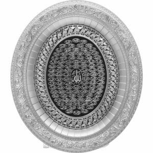 32x37cm Esma-ül Hüsna Oval Masa Üstü ve Duvara Asılabilen Çerçeve Tablo Ayetli Tablolar