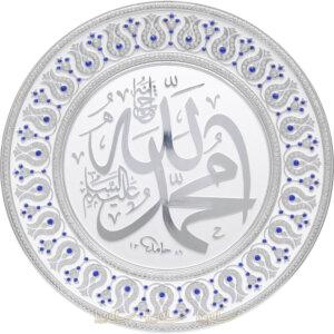 33cm Kristal Az Taşlı Allah cc.ve Muhammed sav. Lafzı Yazılı Tabak Masa Üstü ve Duvar Süsü Ayetli Ürünler