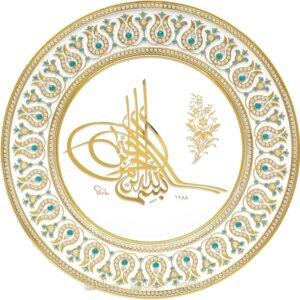24cm Osmanlı Besmele Tuğralı Tabak Masa Üstü ve Duvar Süsü Osmanlı Tabloları