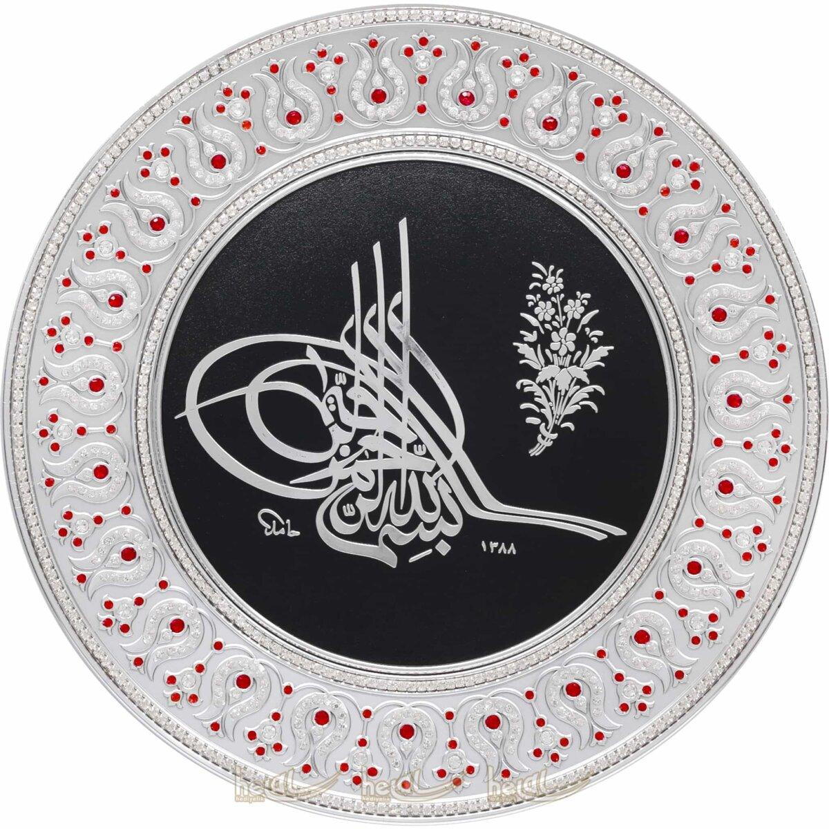 33cm Kristal Taşlı Osmanlı Besmele Tuğralı Tabak Masa Üstü ve Duvar Süsü Osmanlı Tabloları