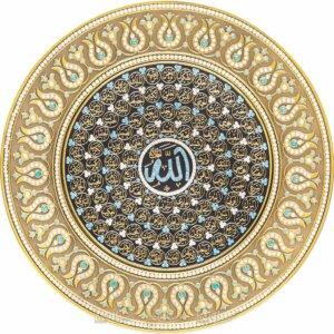 33cm Kristal Çok Taşlı Esmaül Hüsna Yazılı Tabak Masa Üstü ve Duvar Süsü Ayetli Ürünler