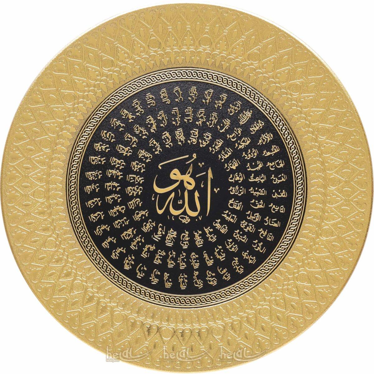 35cm Esmaül Hüsna Yazılı Tabak Masa Üstü ve Duvar Süsü Ayetli Ürünler