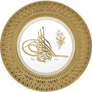 35cm Osmanlı Besmele Tuğralı Tabak Masa Üstü ve Duvar Süsü Osmanlı Tabloları