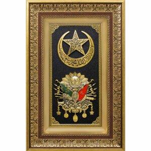36x56cm Hilal (Ay)  Yıldız – Osmanlı Devlet Arması Kabartma Çerçeveli Tablo 36x56cm Hilal (Ay)  Yıldız – Osmanlı Devlet Arması Kabartma Çerçeveli Tablo