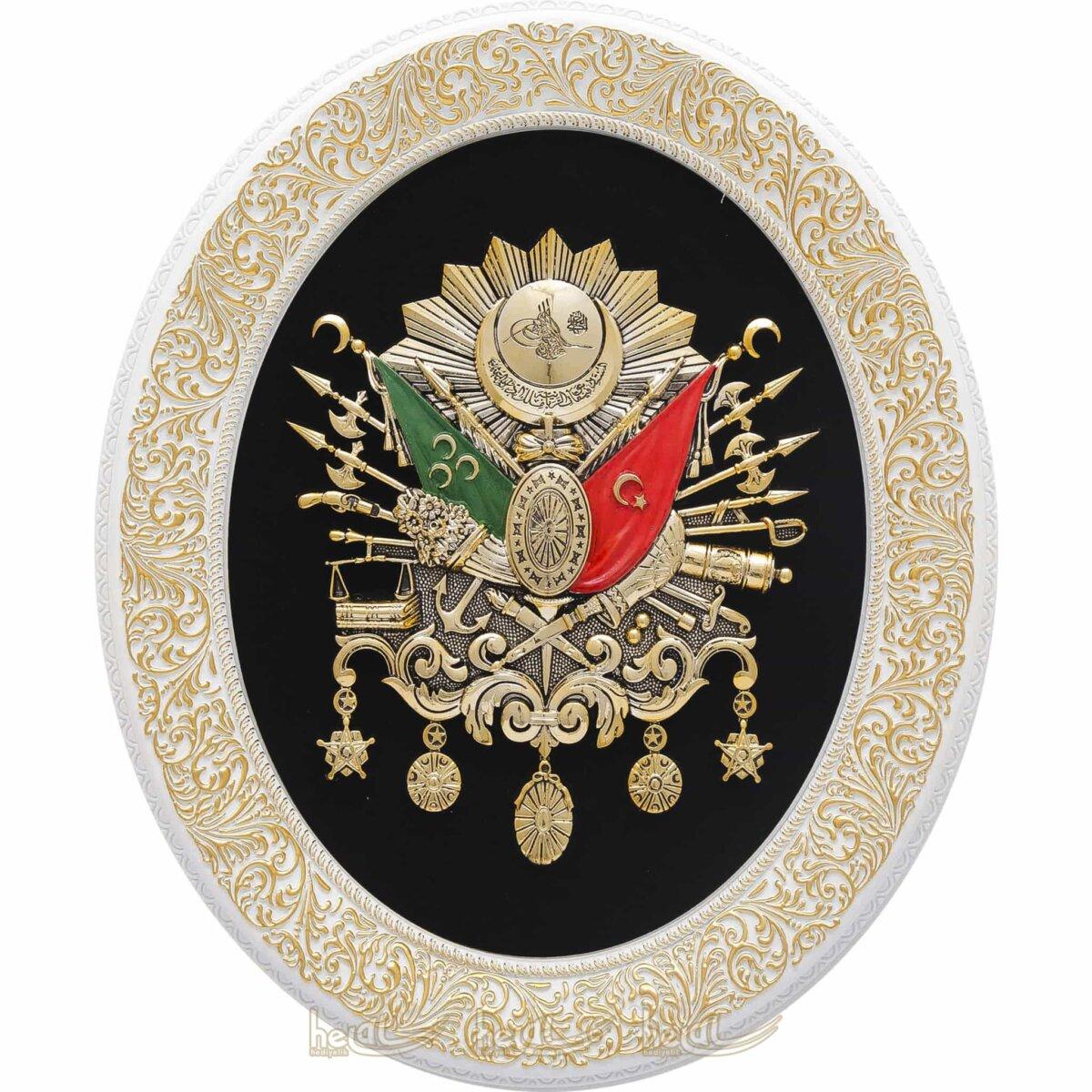 37x44cm Osmanlı Devlet Arması Kabartmalı Büyük Duvar Panosu Osmanlı Tabloları