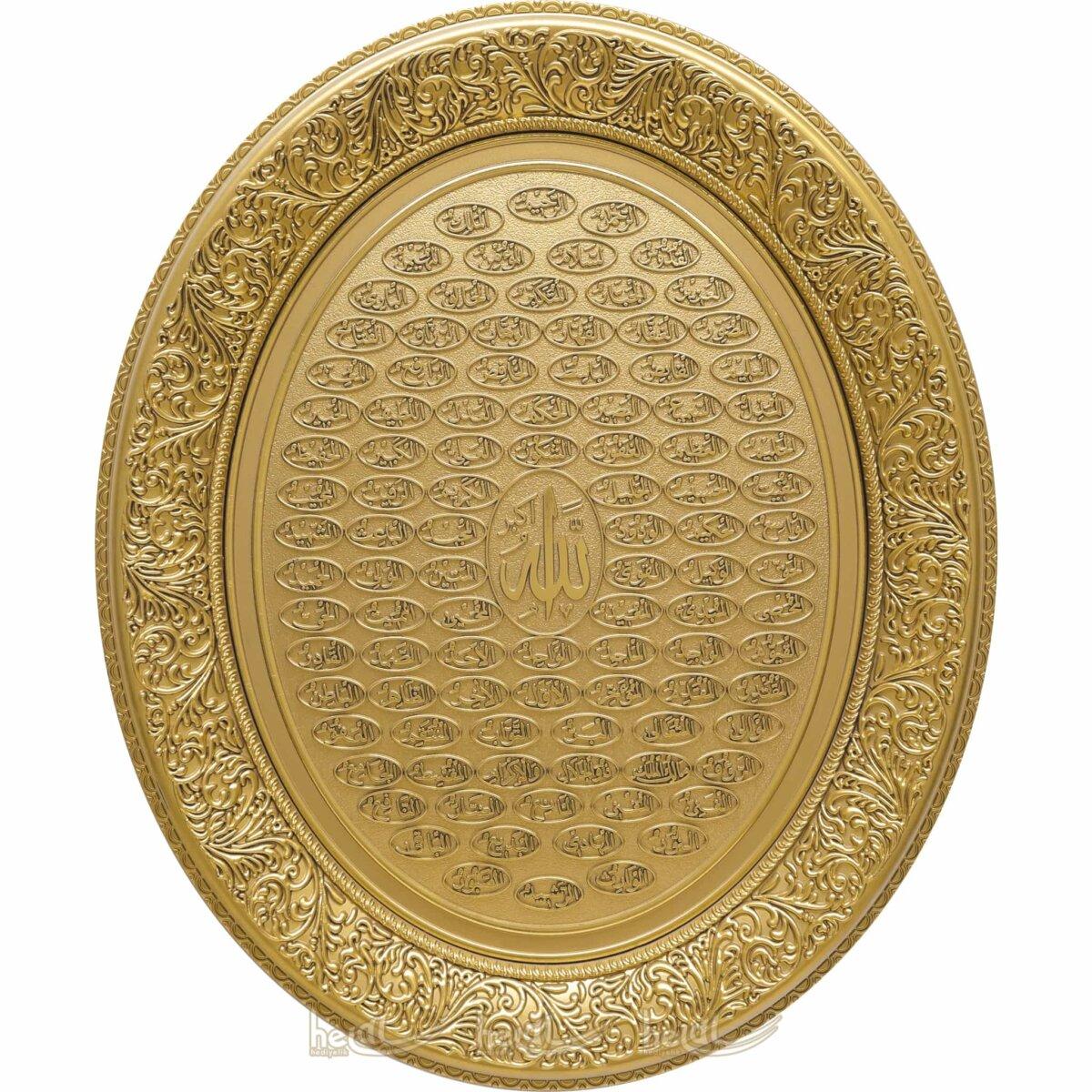 37x44cm Esmaül Hüsna Kabartmalı Büyük Duvar Panosu Ayetli Ürünler