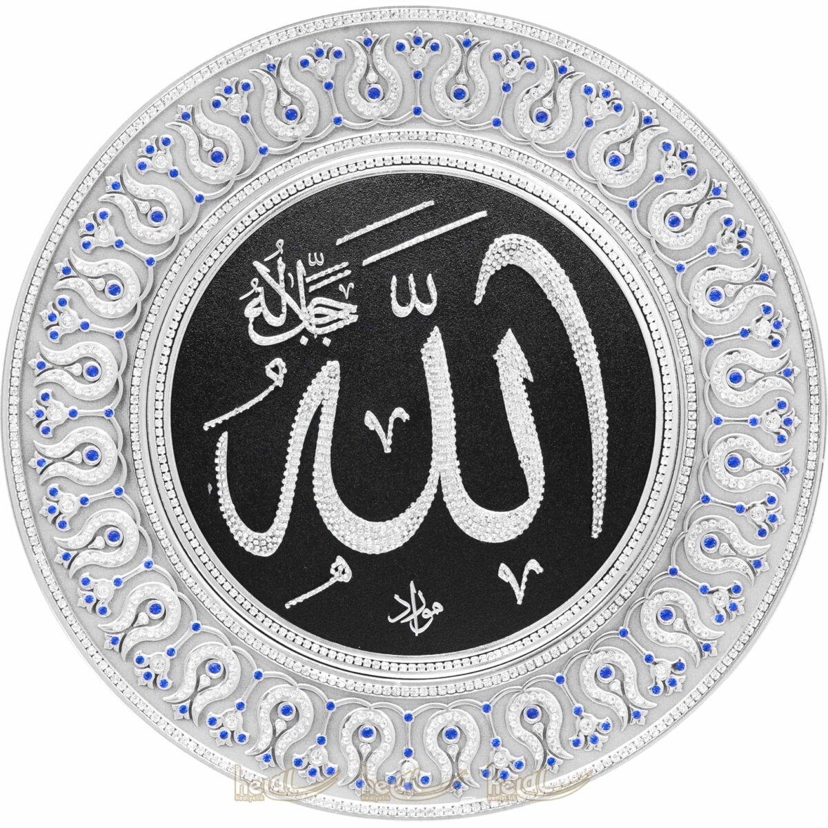 42cm Büyük Boy Kristal Çok Taşlı İsmi Celil Allah cc. Yazılı Tabak Masa Üstü ve Duvar Süsü Ayetli Ürünler