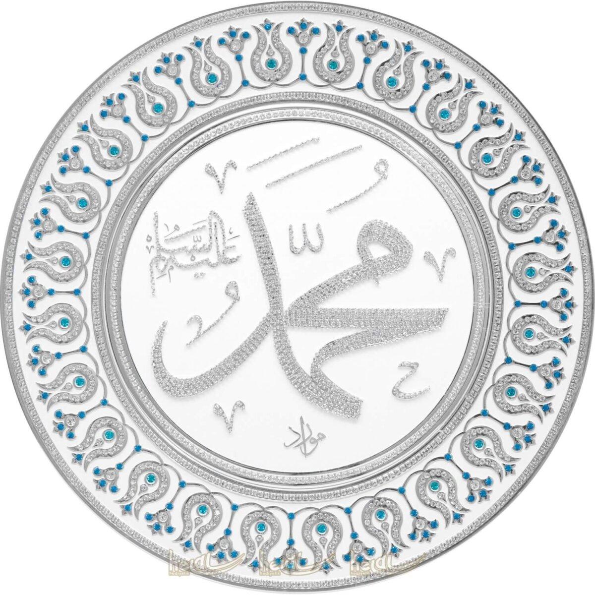 42cm Büyük Boy Kristal Çok Taşlı İsmi Nebi Muhammed sav. Yazılı Tabak Masa Üstü ve Duvar Süsü Ayetli Ürünler