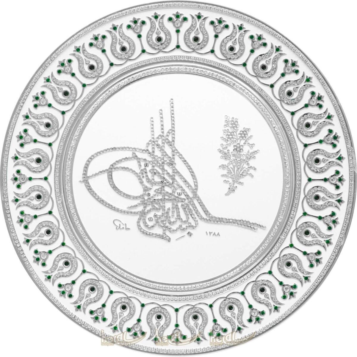 42cm Kristal Taşlı Büyük Boy Osmanlı Besmele Tuğralı Tabak Duvar Süsü Osmanlı Tabloları