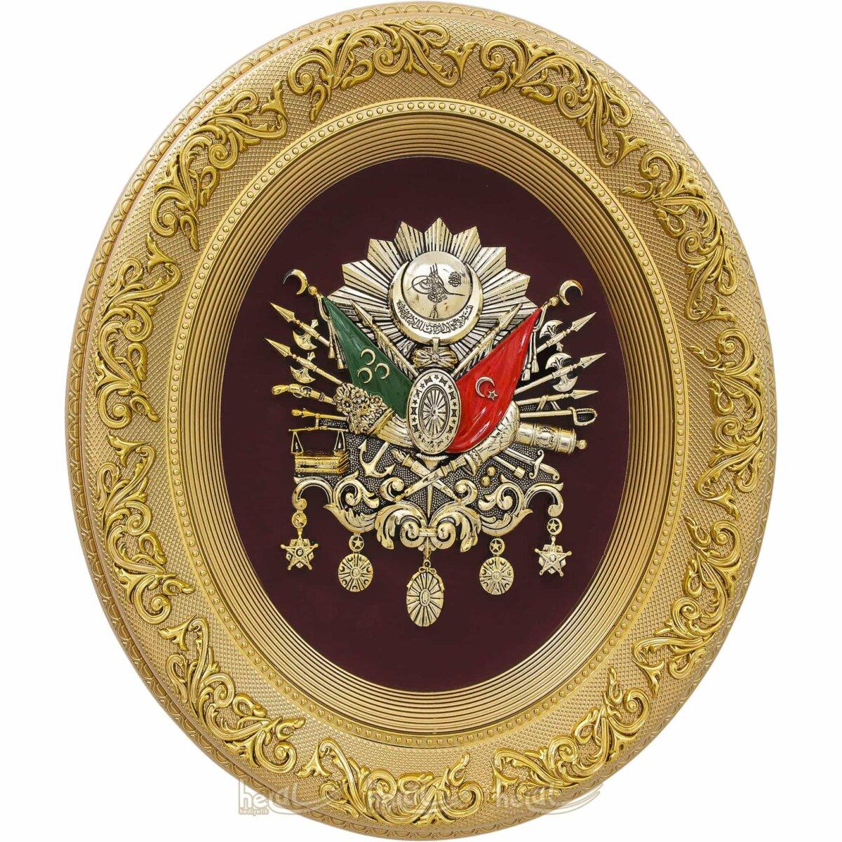 44x51cm Oval Osmanlı Devlet Arması Kabartma Çerçeveli Tablo Osmanlı Armaları