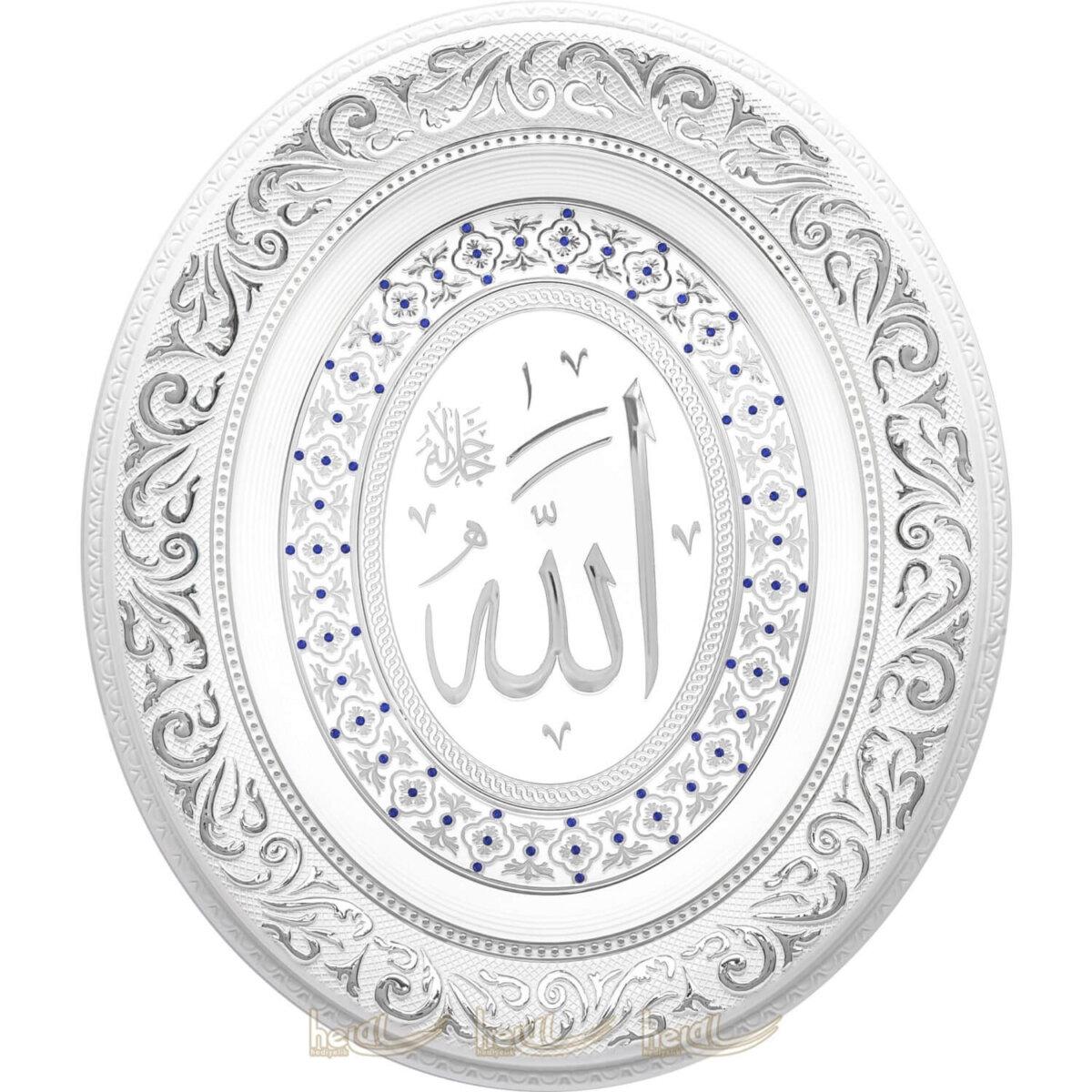 44x51cm İsmi Celil Allah cc. Lafzı Tablalı Az Taşlı Oval Çerçeve Tablo Ayetli Tablolar