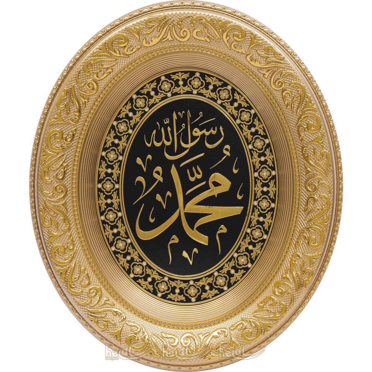 44x51cm İsmi Nebi Muhammed sav. Lafzı Tablalı Az Taşlı Oval Çerçeve Tablo Ayetli Tablolar