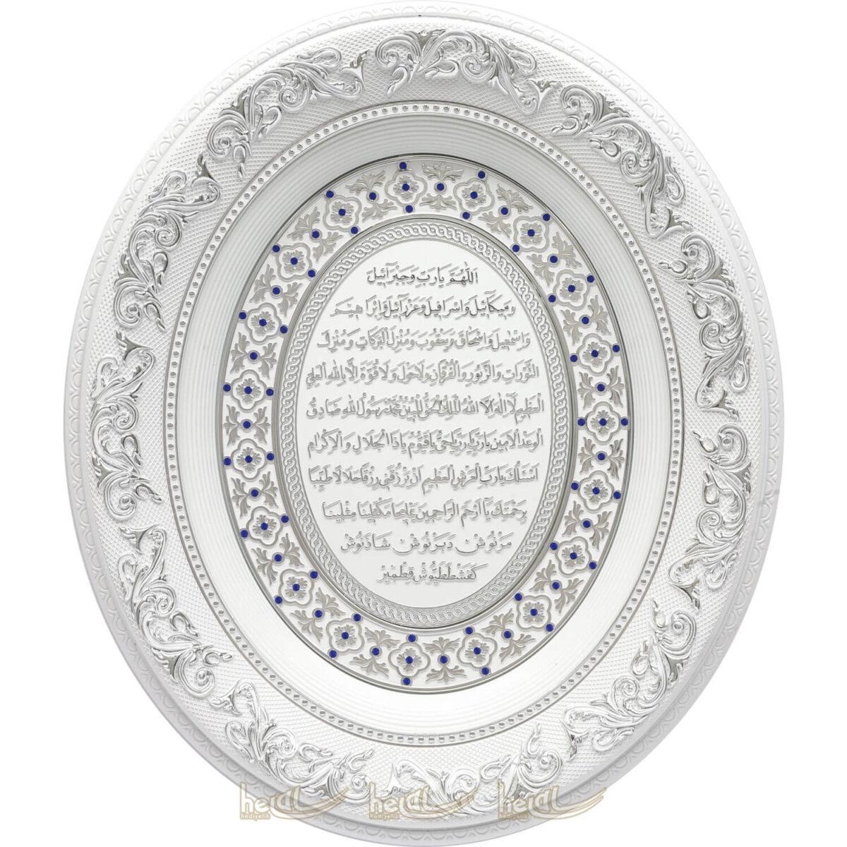 44x51cm Bereket Karınca Dualı  Az Taşlı Oval Çerçeve Tablo Ayetli Tablolar