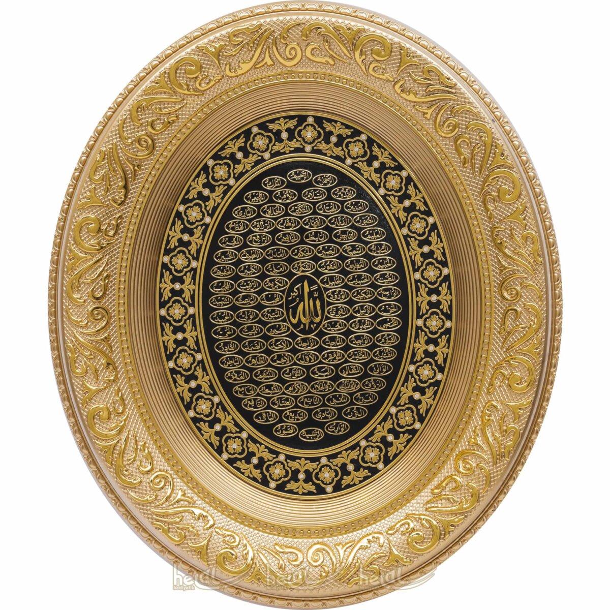 44x51cm Esma-ül Hüsna Tablalı Az Taşlı Çerçeve Tablo Ayetli Tablolar