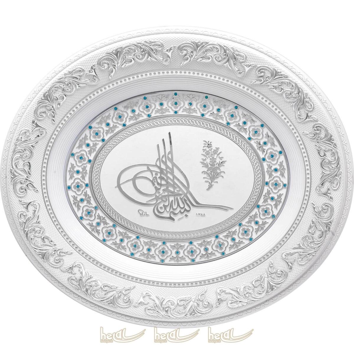 44x51cm Oval Osmanlı Besmele Tuğrası Az Taşlı Kabartma Çerçeveli Tablo Osmanlı Tabloları