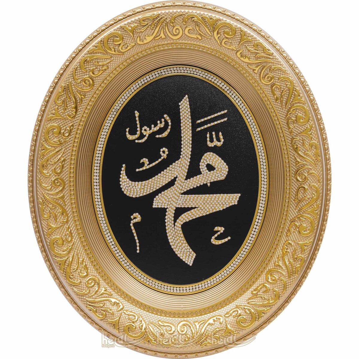 44x51cm İsmi Nebi  Muhammed sav. Lafzı Tablalı Çok Taşlı Oval Çerçeve Tablo Ayetli Tablolar