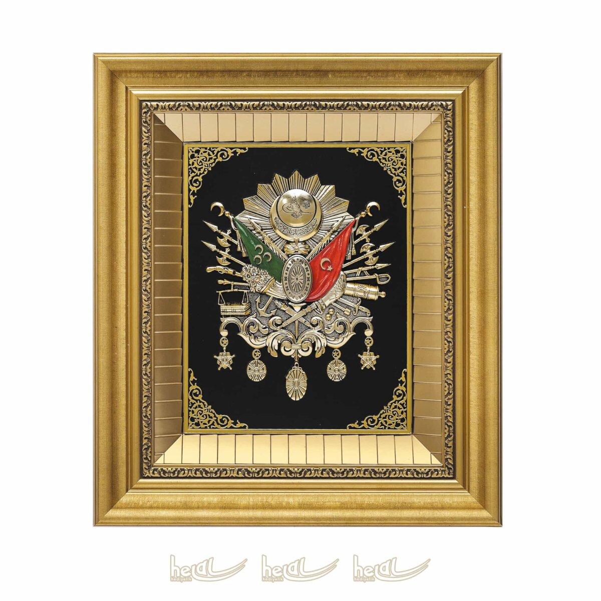 45x52cm Osmanlı Devlet Arması Kabartma Lüks Çerçeveli Tablo Osmanlı Armaları