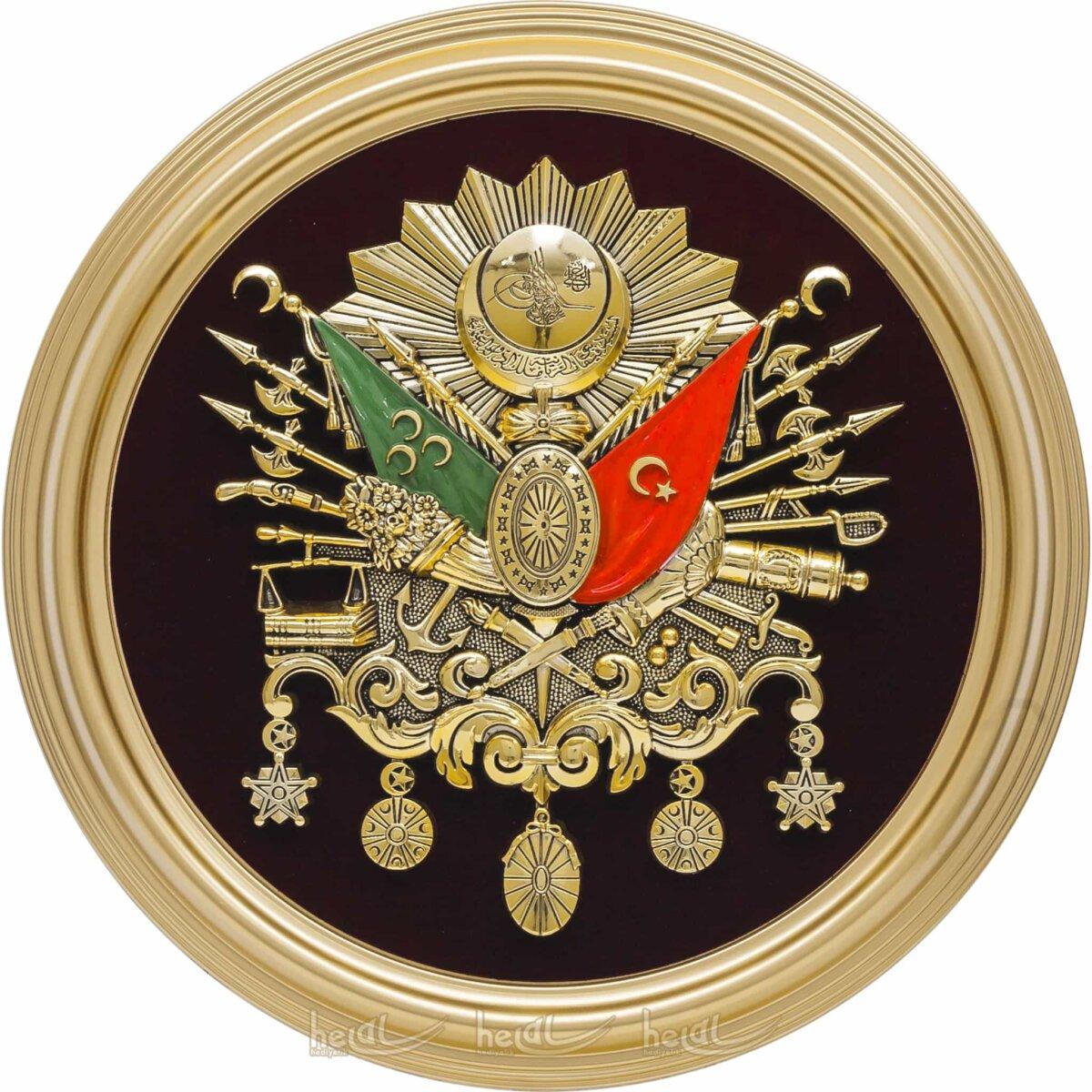 46cm Büyük Boy Osmanlı Devlet Arması Tuğrası Daire Duvar Panosu Osmanlı Armaları