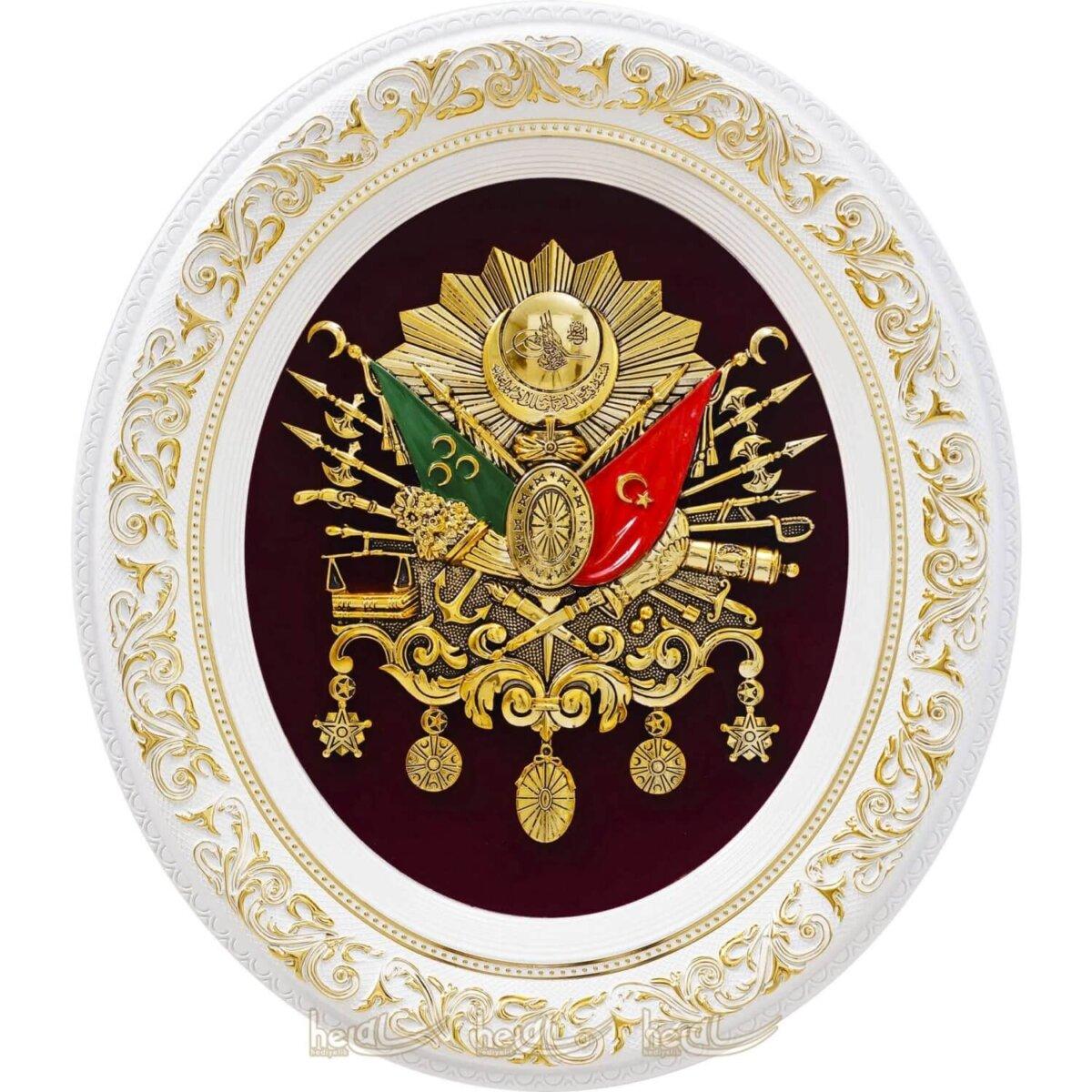 52x60cm Büyük Oval Osmanlı Devlet Arması Kabartma Lüks Çerçeveli Tablo Osmanlı Armaları