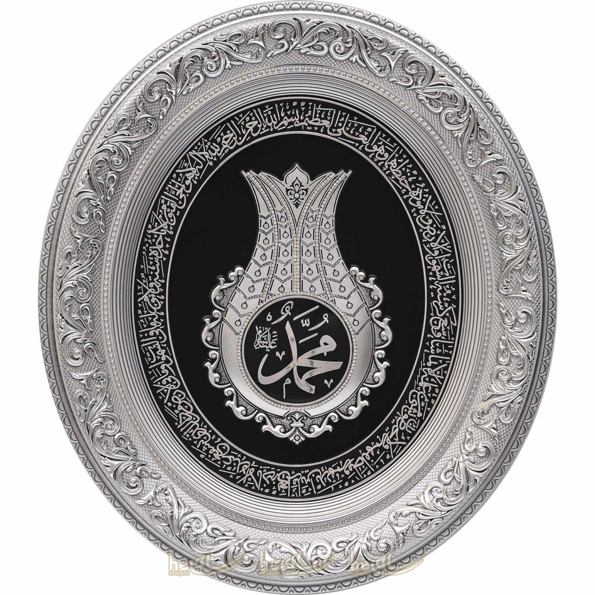 52x60cm Lale İsmi Nebi Muhammed sav. Yazılı Ayetel Kürsili Taşlı Lüks Çerçeve Tablo Ayetli Laleler