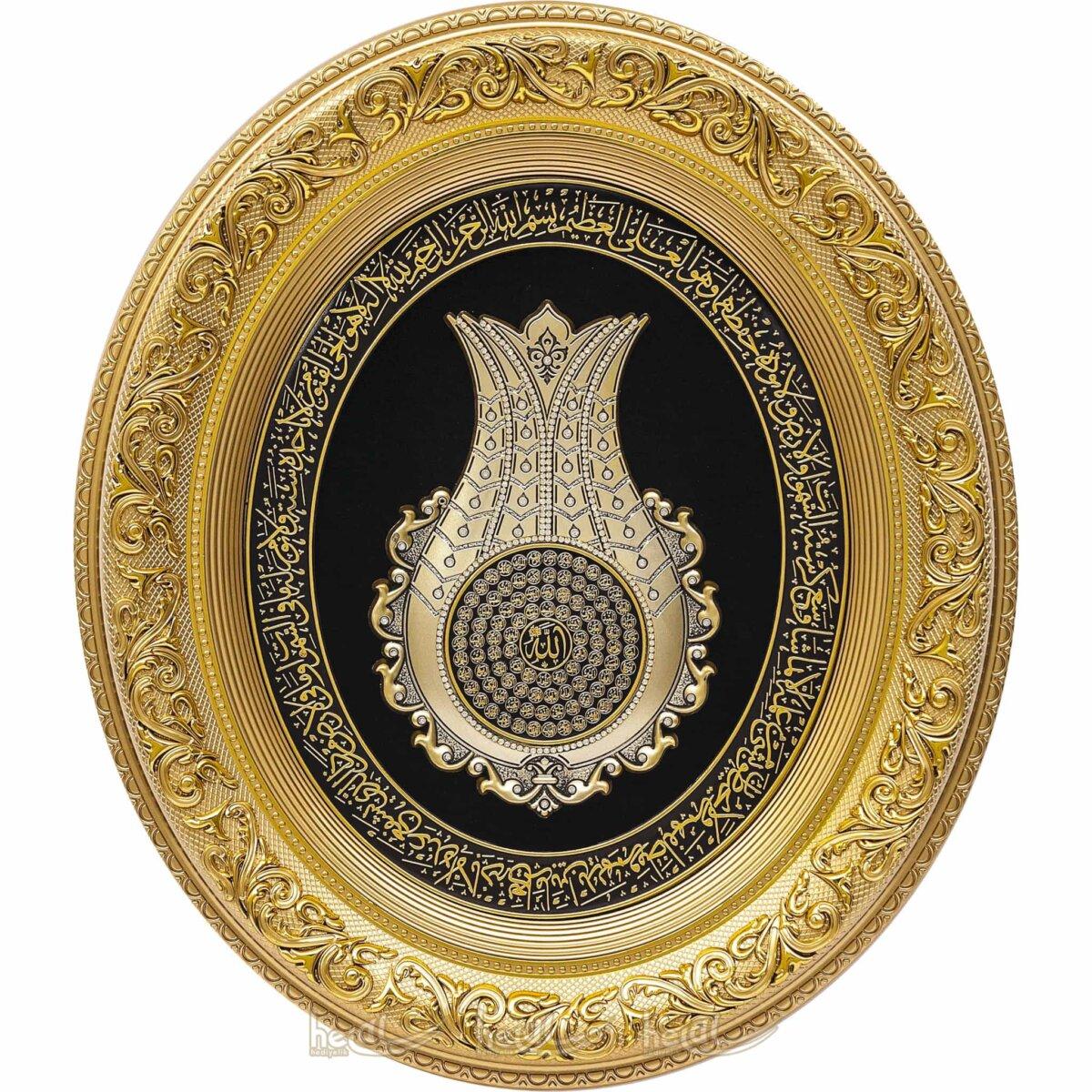 52x60cm Lale Esmaül Hüsna Taşlı Lüks Çerçeve Tablo Ayetli Laleler