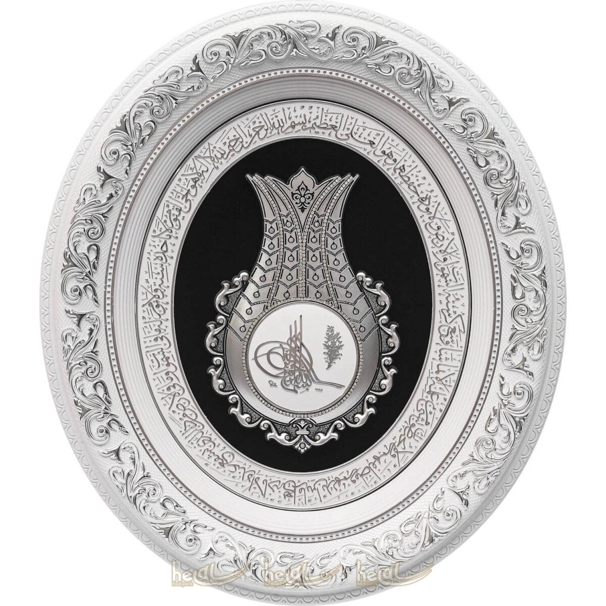 52x60cm Lale Modeli Osmanlı Besmele Tuğrası Ayetel Kürsi Kabartmalı Lüks Çerçeveli Tablo Osmanlı Tabloları