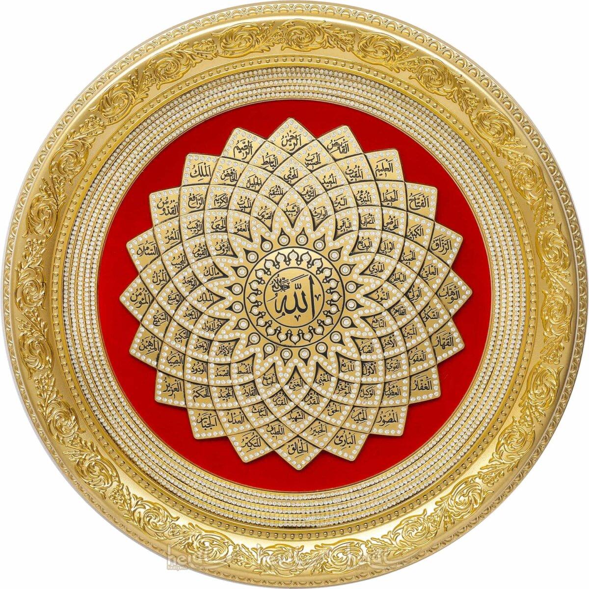 56cm Esma-ül Hüsna Papatya Modeli Paspartusu Taşlı Çerçeve Tablo Ayetli Tablolar