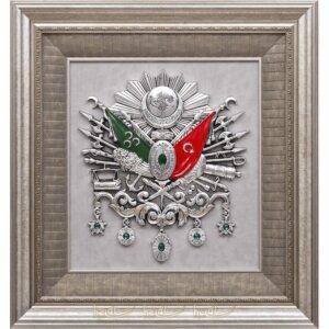 68x72cm Büyük Boy Osmanlı Devlet Arması Kabartma Lüks Çerçeveli Tablo Osmanlı Tabloları