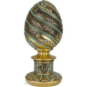 Ayetel Kürsi Dualı Altın Varaklı Kristal Taşlı Lüks Biblo Dini Hediyeler (8×19 cm) Biblolar