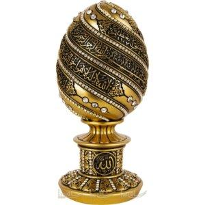 Ayetel Kürsi Dualı Altın Varaklı Kristal Taşlı Lüks Biblo Dini Hediyeler (8×19 cm) Ayetel Kürsi Dualı Altın Varaklı Kristal Taşlı Lüks Biblo Dini Hediyeler (8×19 cm)