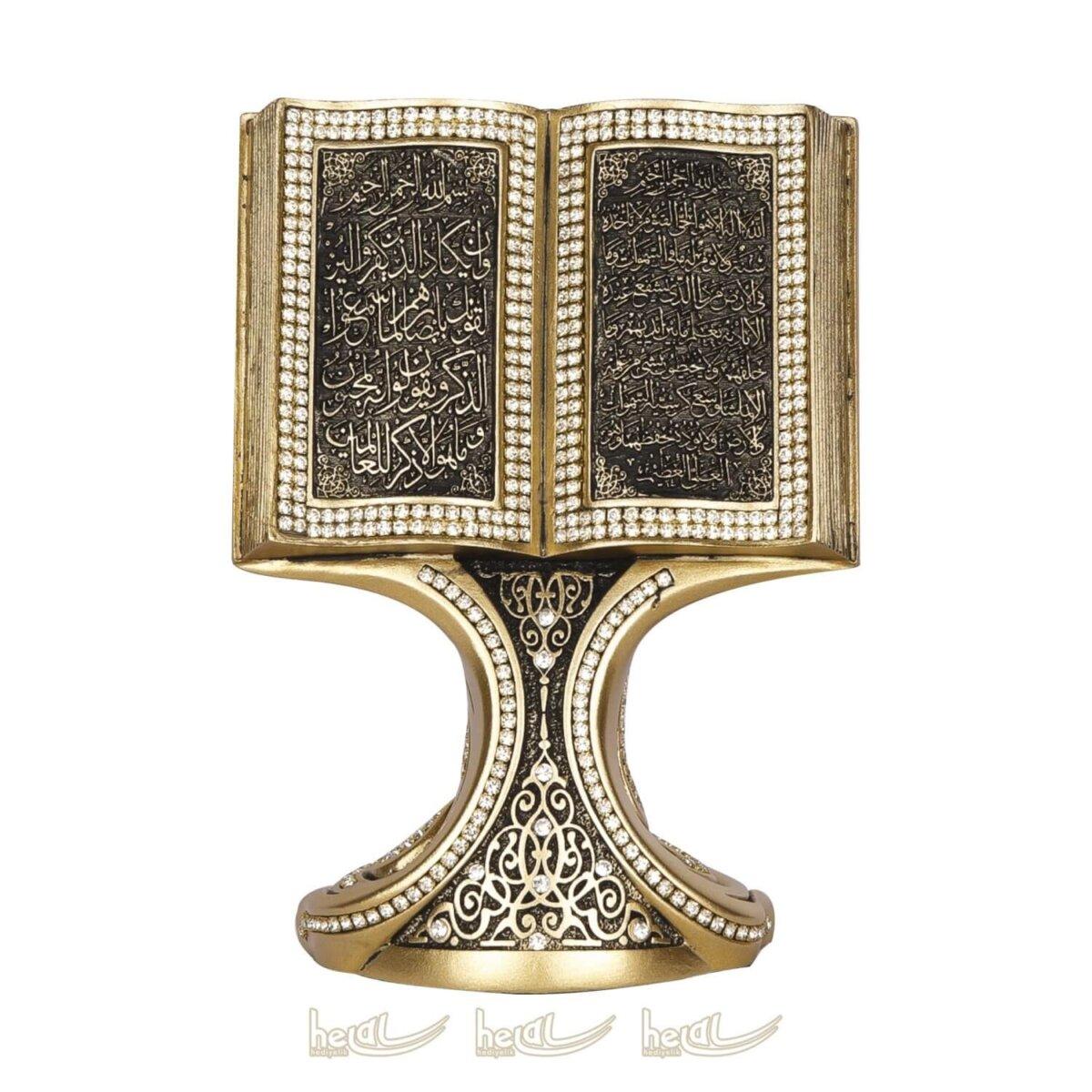 Ayetel Kürsi – Nazar Duası Kitap Kuran Lüks Biblo Dini Hediyeler ( 11×16 cm ) Ayetel Kürsi – Nazar Duası Kitap Kuran Lüks Biblo Dini Hediyeler ( 11×16 cm )