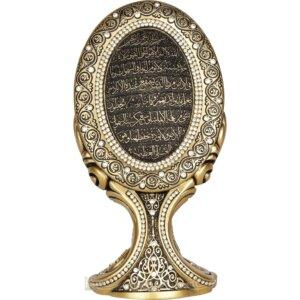 Ayetel Kürsi Dualı Oval Ayna Tasarımı Lüks Biblo Dini Hediyeler ( 10×19 cm) Ayetel Kürsi Dualı Oval Ayna Tasarımı Lüks Biblo Dini Hediyeler ( 10×19 cm)