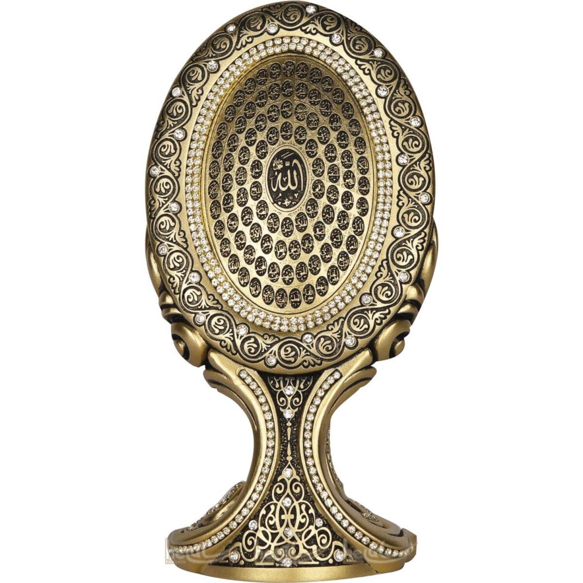 Esmaül Hüsna Oval Ayna Tasarımı Lüks Biblo Dini Hediyeler ( 10×19 cm) Biblolar