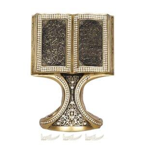 Mini Boy Ayetel Kürsi – Nazar Duası Kitap Kuran Lüks Biblo Dini Hediyeler 12.5 x 9.5 cm Biblolar