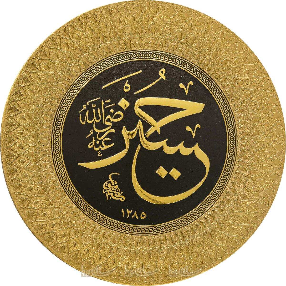 35cm Altın Sarısı Siyah 8′ li Ahşap Görünümlü Plastik Cami Levhası Takımı Cami Levhaları